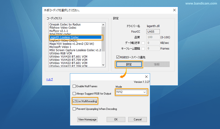 H264 Encoder for windows free download